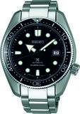 Seiko Prospex SPB077J1 Automatic_